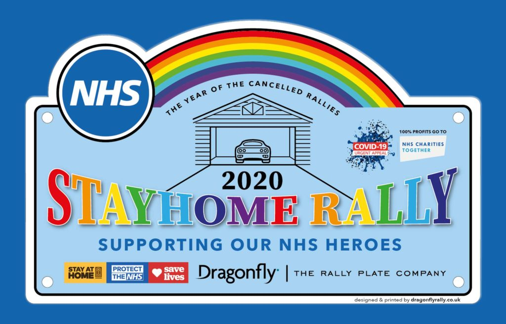 Stay Home Rally Plate – Supporting the NHS